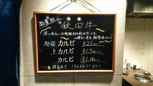 Image_962ca69