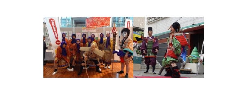 秋田文化力プロモーション(願人踊り/後三年合戦絵詞)