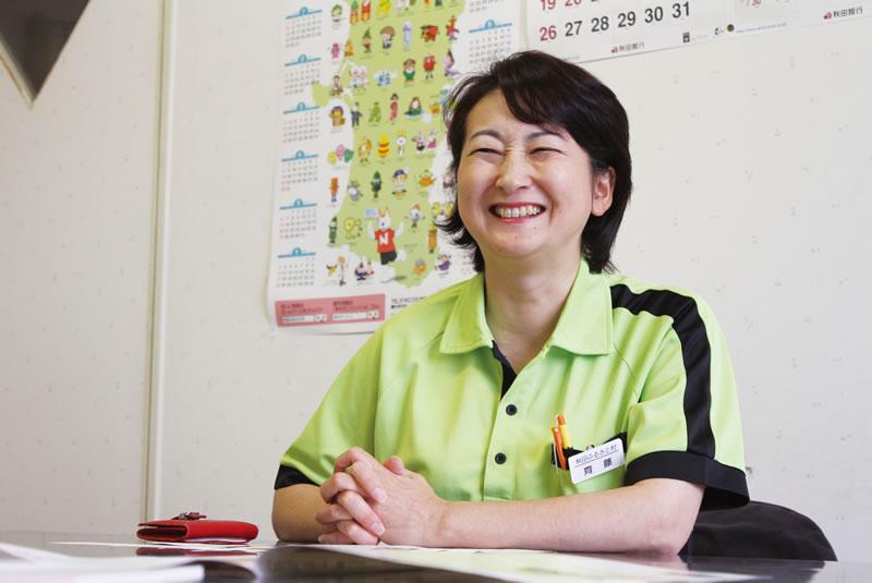 株式会社秋田ふるさと村