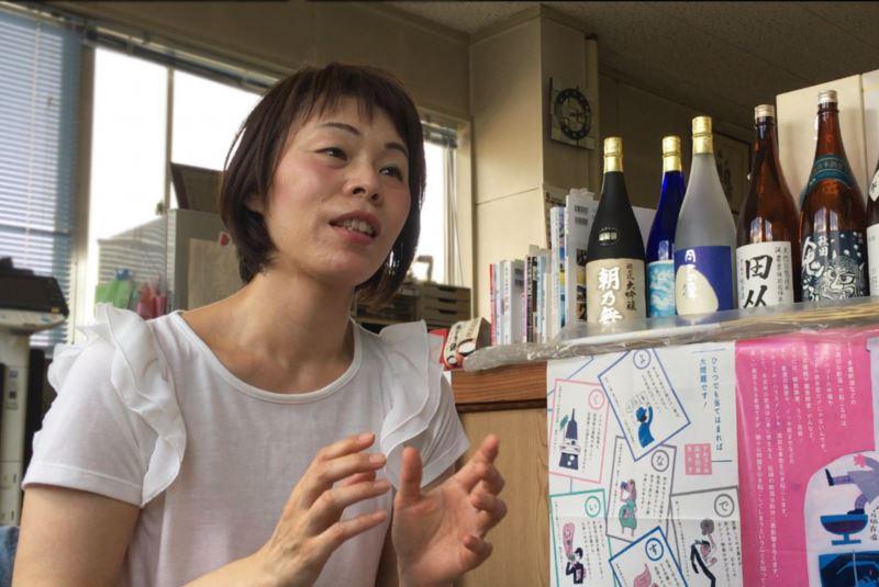 舞鶴酒造 工藤華子さん