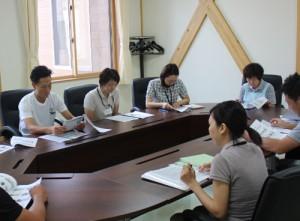 男女共同参画推進員会議
