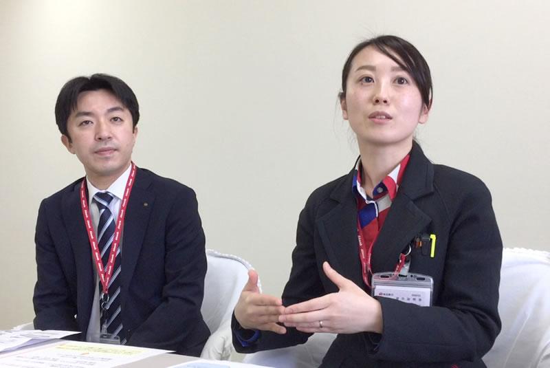 株式会社秋田銀行