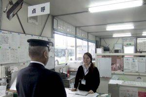 秋北バス株式会社(大館市)