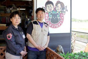 岡村動物プロダクション