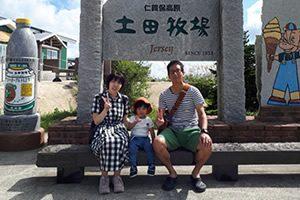 家族旅行の写真