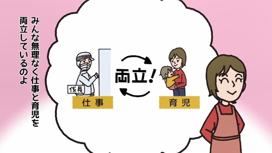 マンガで紹介! 株式会社ヤマダフーズ 高橋さん(美郷町)【YouTube】