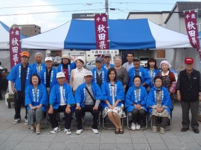 県人会等交流推進員が北海道・千歳秋田県人会を訪問しました!