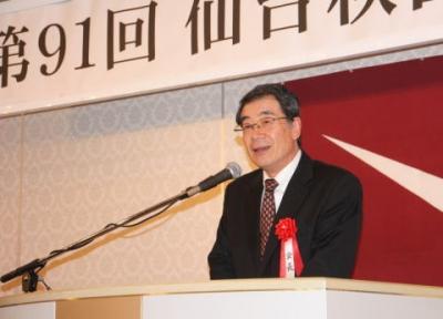 第91回仙台県人会総会を開催しました