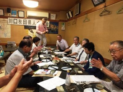 川口秋田県人会総会が開催されました!(首都圏ブロック交流推進員日記)