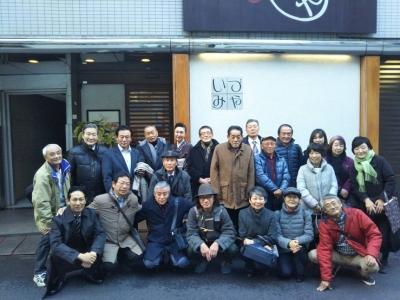 平成31年1月19日 首都圏なるせ会新年会開催