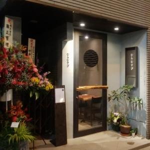 東成瀬村のアンテナショップ『むらむすび』が神楽坂にオープン!!