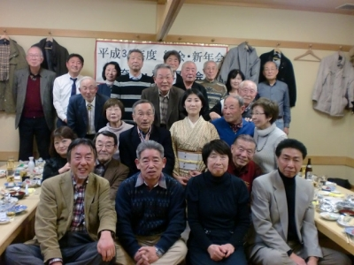 奈良秋田県人会総会・新年会を開催しました
