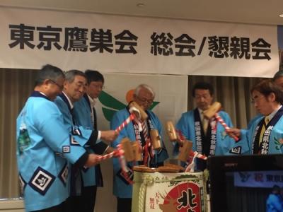 平成27年度 東京鷹巣会総会・懇親会が開催されました!