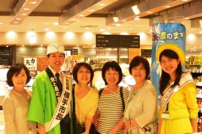 「夏の秋田県横手市産フェア」が開催されました!(首都圏ブロック交流推進員日記)