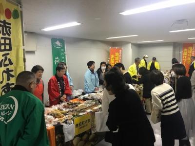 地域の元気 お届けマーケットin県庁開催!!