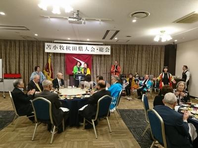 平成30年度苫小牧秋田県人会懇親会を開催しました