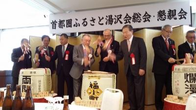 第11回総会・懇親会が開催されました