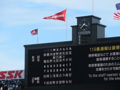 1点が遠かった・・・秋田中央高校 甲子園惜敗
