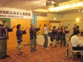 関東地区八郎潟町ふるさと会