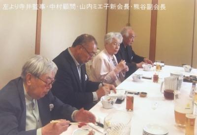 平成30年度 小樽秋田県人会開催
