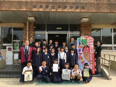 広島市立草津小学校の皆さん、ありがとうございました!!