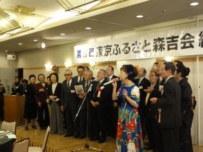 第29回東京ふるさと森吉会総会を開催しました。