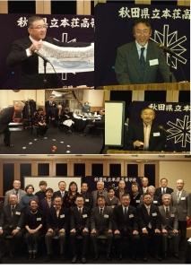 第30回総会および懇親会を開催