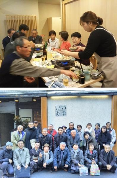 平成30年1月13日(土) 首都圏なるせ会新年会開催