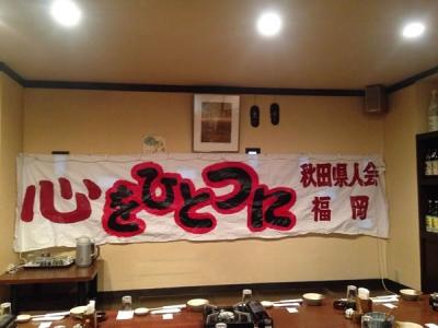 10月17日に定例会を開催しました。