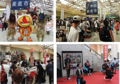上野で「秋田産直市」が開催されました
