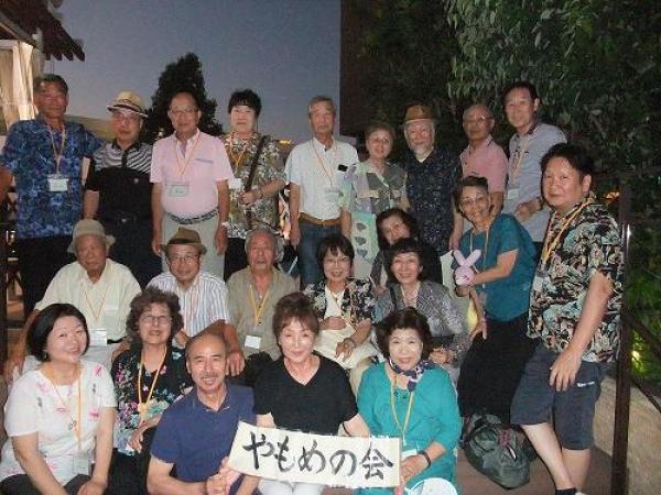 三県人会合同「やもめ会」ビアパーティ開催!