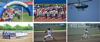 「高円宮賜杯第36回全日本学童軟式野球大会」がスタート!