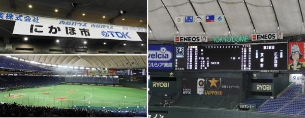 【第91回 都市対抗野球大会】に行ってきました!(首都圏交流推進員だより)