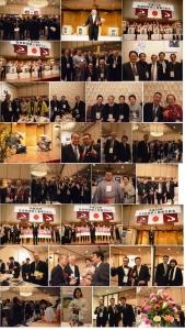 平成29年 在京秋田県人新春交歓会が開催されました!(首都圏ブロック交流推進員日記)