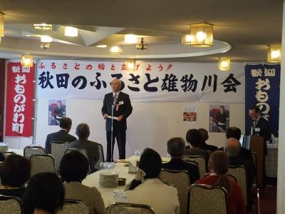 2015秋田のふるさと雄物川会総会・懇親会を開催しました!