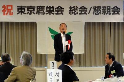 第29回 総会・懇親会が開催されました。