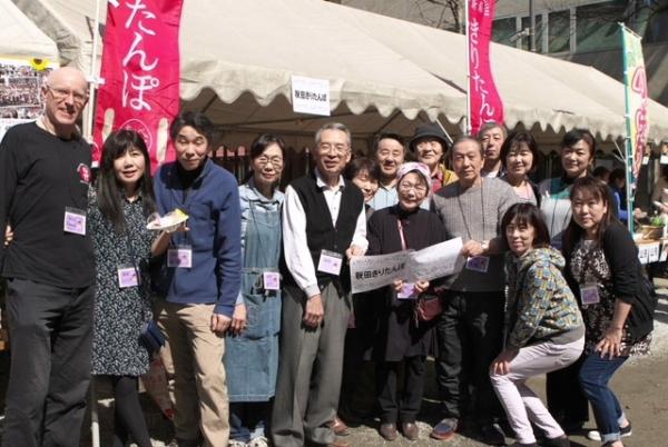 東北芋煮祭が開催されました!!