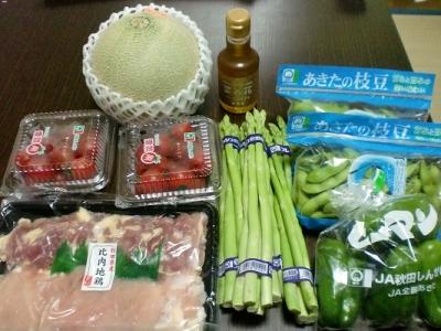 由利本荘・にかほ市の「季節の福袋」最終・夏版が届きました