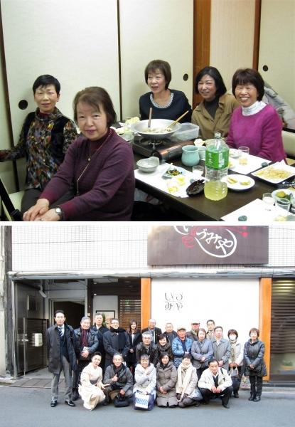 平成29年1月21日(土) 首都圏なるせ会新年会開催