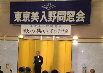 美入野同窓会平成27年度秋の集い・芋の子汁会が開催されました!