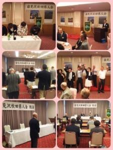 平成29年度岩見沢秋田県人会総会及び懇親会の紹介