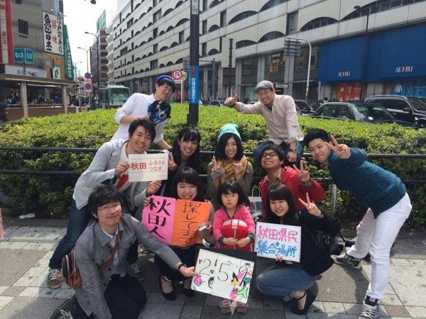 東京の「あきたじん」集合!!