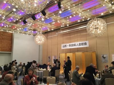 27年度秋田県人会総会