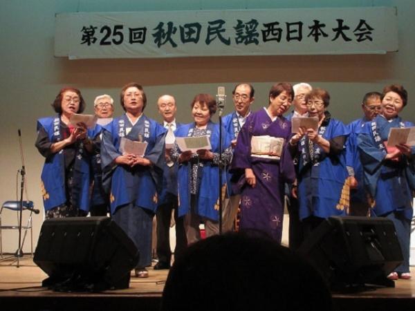 第25回秋田民謡西日本大会開催されました