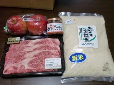 由利本荘、にかほの「季節のおいしい福袋」届きました!!