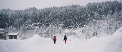 秋田の魅力が溢れる映像作品「True North,Akita.」第2弾が完成しました!