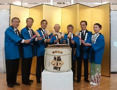 第34回 首都圏羽後町会 総会・ふる里まつりが、開催されます