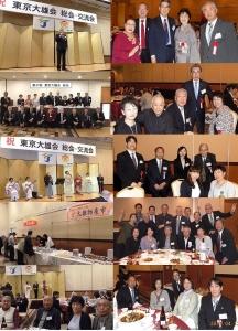 第47回 東京大雄会 開催