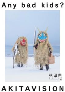 新作イメージアップポスターができました(^^)/