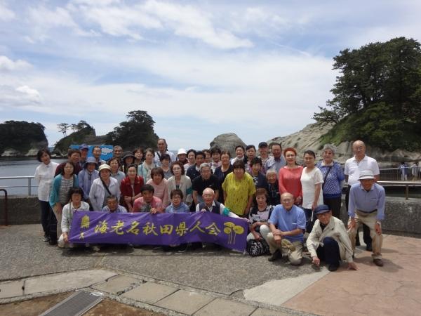西伊豆:堂ヶ島クルーズバス旅行実施